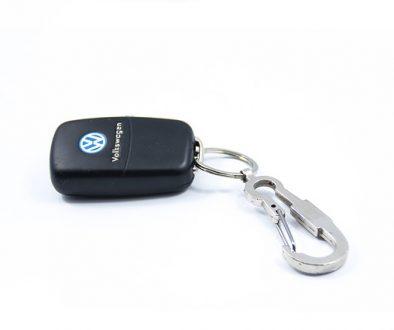 key-1173455_640